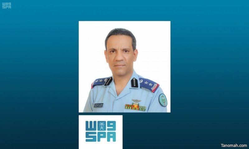 """"""" تحالف دعم الشرعية في اليمن """" : إخلاء أحد أفراد طاقم السفينة الإيرانية المشبوهة (سافيز) والمتواجدة بجنوب البحر الأحمر إلى المستشفى العسكري بجازان"""