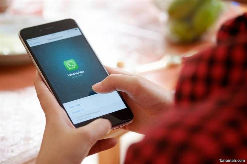 """ميزة جديدة لـ """"واتساب"""" تُمَكن المستخدمين من القيام بعمليات شراء عبر التطبيق"""