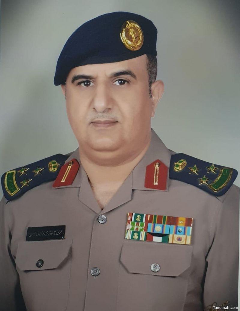 """ترقية العقيد """"محمد بن عبدالرحيم العاصمي"""" إلى رتبة """"عميد"""""""