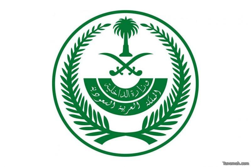 إعلان نتائج القبول المبدئي لدورة تأهيل الضباط الجامعيين رقم (49)