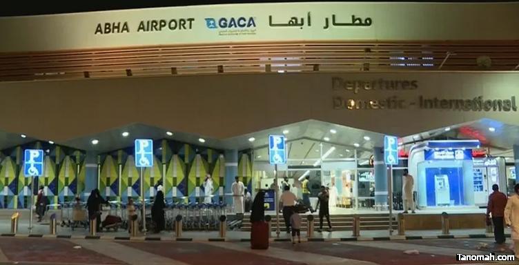 هجوم إرهـابي من المليشيا الحوثية يستهدف مطار أبها