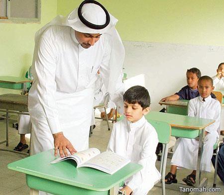 لائحة الوظائف التعليمية توضح كيف سينقل المعلمون إلى سلم الرواتب الجديد