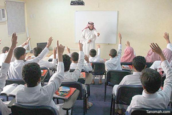 ضوابط وشروط الترقيات في اللائحة التعليمية وسلم الرواتب الجديد