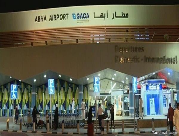 سقوط مقذوف معاد على مطار أبها الدولي أطلقته المليشيا الحوثية الإرهابية