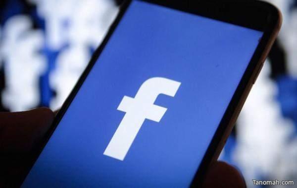"""""""فيسبوك"""" يبحث إخفاء عدد الإعجابات على المنشورات"""
