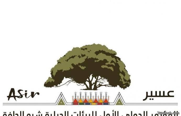 تركي بن طلال يرعى انطلاق فعاليات المؤتمر الدولي الأول للبيئات الجبلية شبه الجافة غداً الاثنين