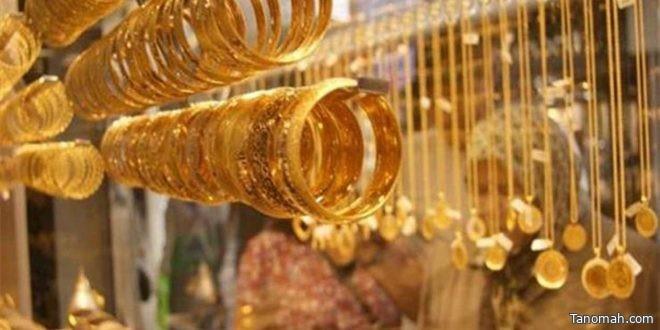 هبوط #الدولار وارتفاع سعر #الذهب