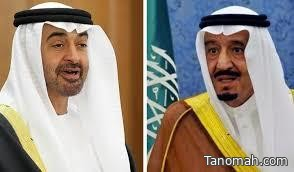 خادم الحرمين يهاتف الشيخ محمد بن زايد ويعزيه في وفاة خاله