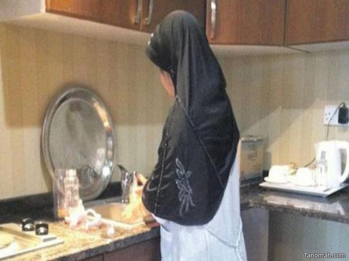 """""""حقوق الإنسان"""" تؤكد اتخاذ عدد من الإجراءات لملاحقة إعلانات بيع وتأجير وتنازل عن العمالة المنزلية"""