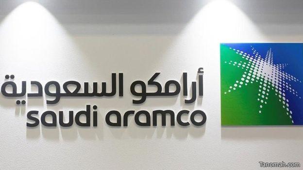 معلومات عن شركة #ارامكو