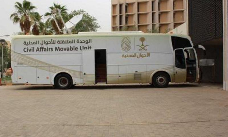 الاحوال المدنية المتنقلة في منطقة عسير تقدم خدماتها في 15 موقعا