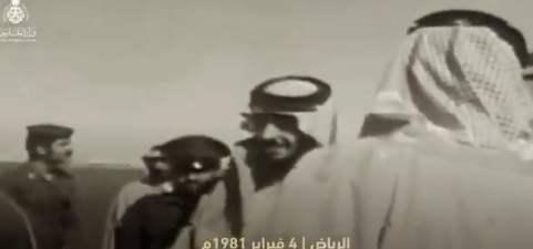 #شاهد أول من أعلن عن قيام #مجلس_التعاون_الخليجي