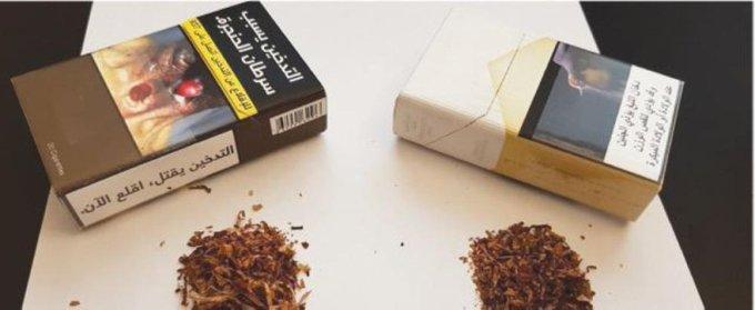 """تغير طعم التبغ """"الدخان"""" يحرك #حماية_المستهلك"""