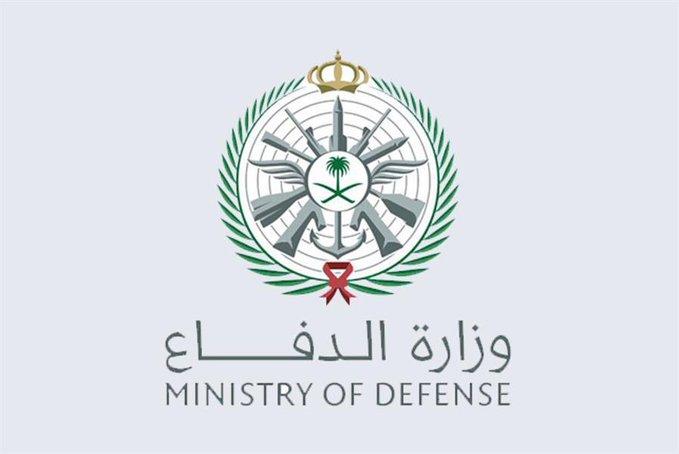 61 وظيفة إدارية في القوات الجوية