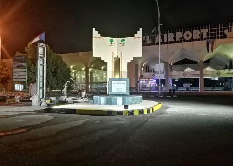 """""""إعمار اليمن"""" يدشن مشروع تطوير وتأهيل مطار عدن لمتطلبات الملاحة الدولية"""