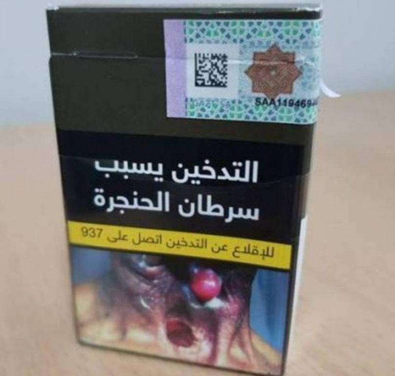 الزام شركات التبغ بمعالجة الاختلاف في النكهة