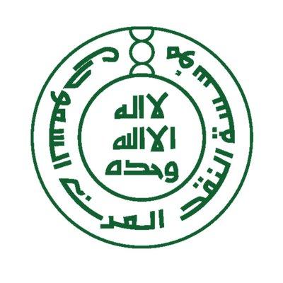 """النقد السعودي ..تطرح مسودة """"القواعد المنظمة لتقديم خدمات المدفوعات في المملكة"""""""