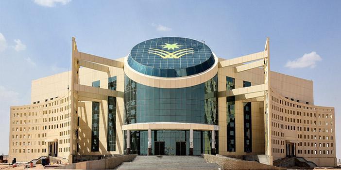 اعلان عن #وظائف في #جامعة_نجران