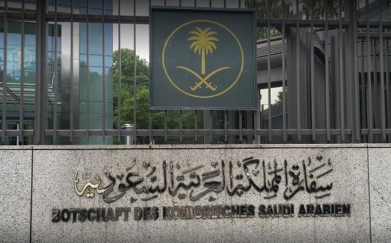 السفارة السعودية بالقاهرة تخلي مسؤوليتها عن الدعوات الوهمية لرحلات الحج والعمرة المجانية