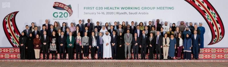 مجموعة عمل الصحة لمجموعة العشرين 2020 تبحث تحديات أنظمة الرعاية
