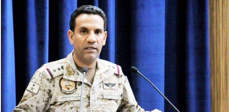 التحالف في #اليمن: مليشيا #الحوثي الإرهابية مسؤولة عن حياة وسلامة الطيارين