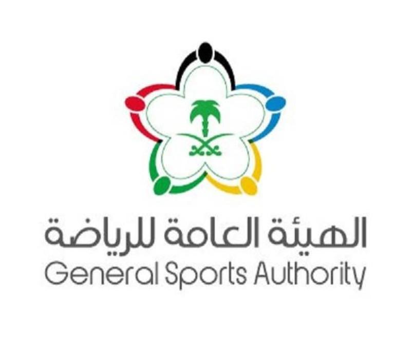 """""""هيئة الرياضة"""" تبدأ التحقيق بالحضور الجماهيري لمباراة الشباب والنصر ضمن الجولة الـ 18 من دوري المحترفين"""