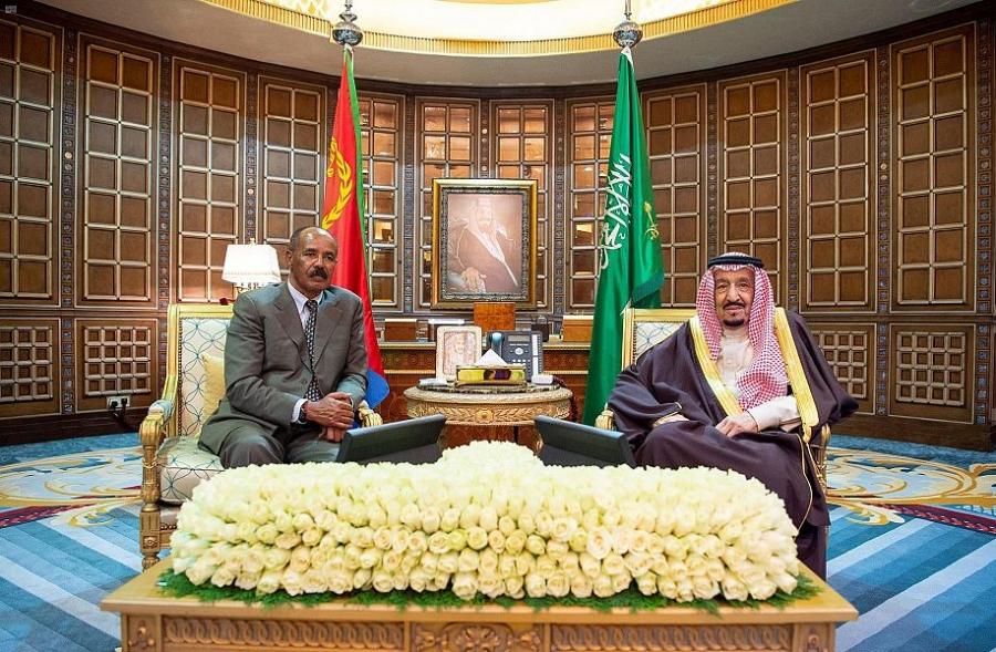 خادم الحرمين الشريفين يعقد جلسة مباحثات رسمية مع رئيس دولة أريتريا