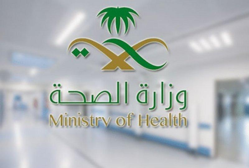 """وزارة الصحة: تسجيل خمس حالات إصابة جديدة بفيروس """"كورونا"""""""