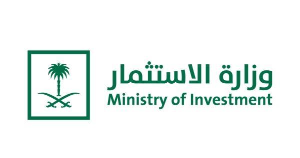 وزارة الاستثمار تنفي أي تواصل بين وزير الاستثمار ووزير الطاقة الروسي