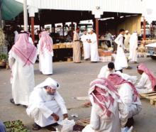 الأسواق الشعبية في منطقة الباحة
