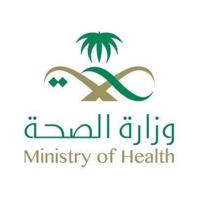 الصحة: حالة وفاة وتسجيل 205 حالة إصابة جديدة بفيروس كورونا