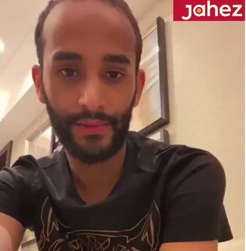 #شاهد لاعب #الهلال عبدالله عطيف يتحدث من داخل #الحجر_الصحي