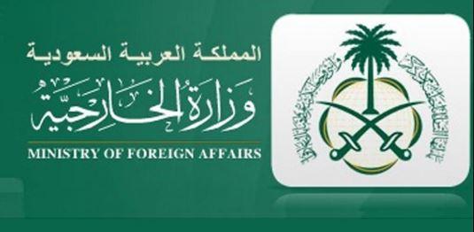 المملكة تدين وتستنكر الهجوم الإرهابي الذي استهدف مجمعاً للسيخ في كابول