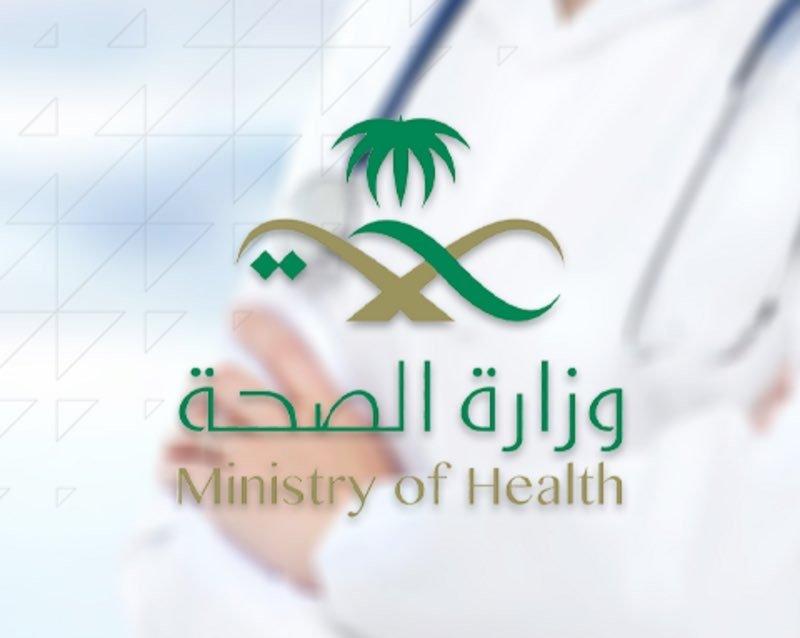 """""""الصحة"""": تسجيل 99 حالة جديدة لفيروس """"كورونا"""""""
