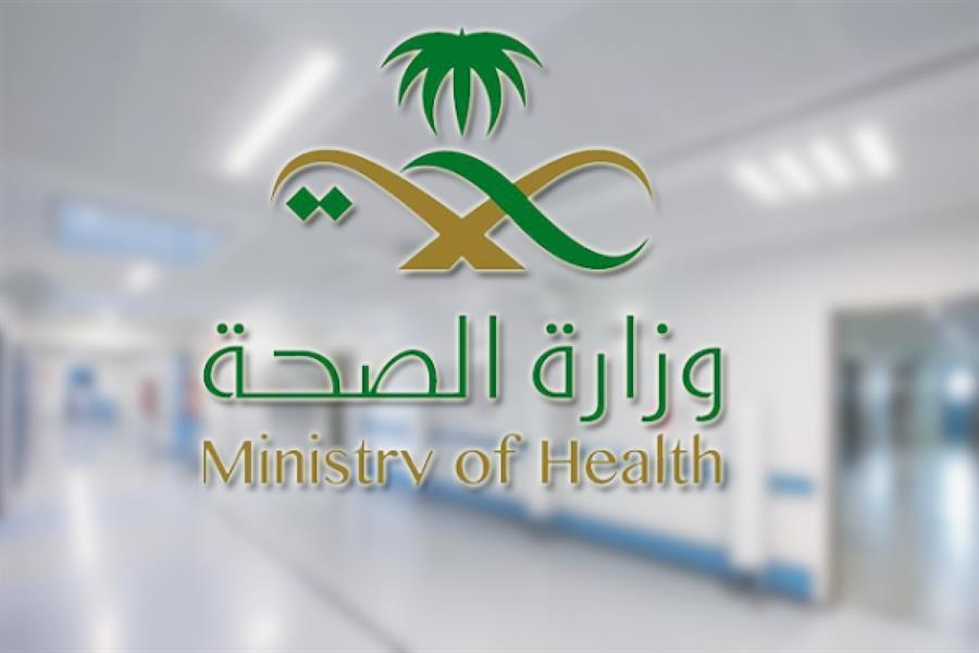"""الصحة"""": وفاة 4 حالات وتسجيل 96 حالة جديدة بفيروس """"كورونا"""""""