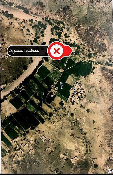 المليشيا الحوثية تطلق صاروخ بالستي وسقوطه داخل #صعدة