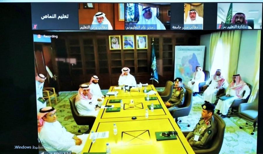 تميّز تعليم النماص.. بين يديّ أمير المنطقة و معالي وزير التعليم