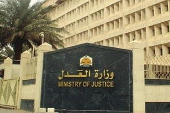 """""""العدل"""" تطلق خدمة صرف الشيكات عن بُعد في محاكم التنفيذ"""
