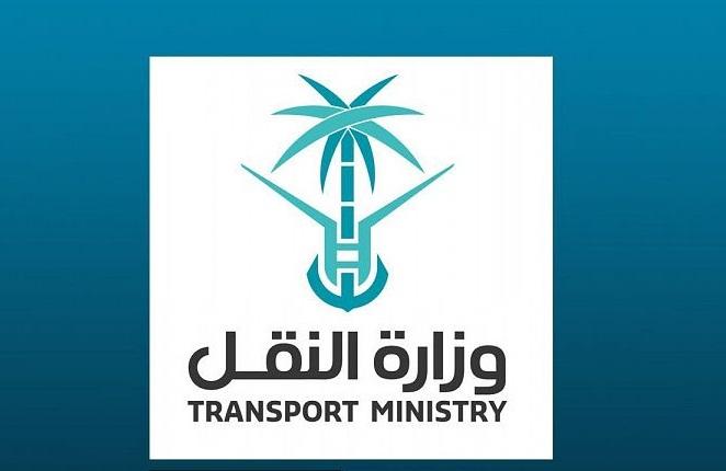 النقل تتيح خدمة استخراج التصاريح الاستثنائية للمركبات التي تزيد حمولتها عن 90 طنًا