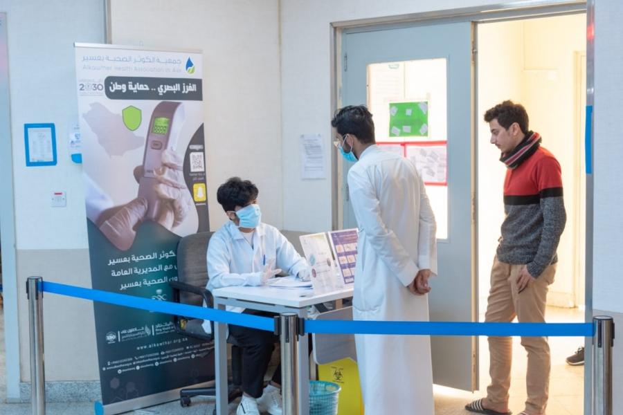 جمعية الكوثر الصحية توعي 8072 شخصاً بفيروس كورونا بمنطقة عسير