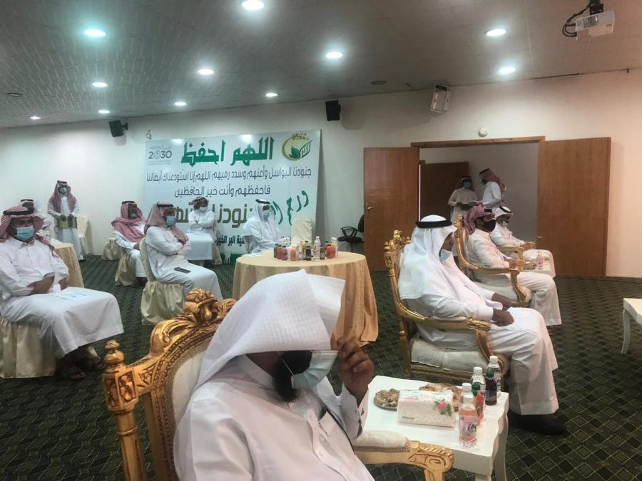 انتخاب اعضاء مجلس ادارة جمعية البر الخيرية بمحافظة #تنومة
