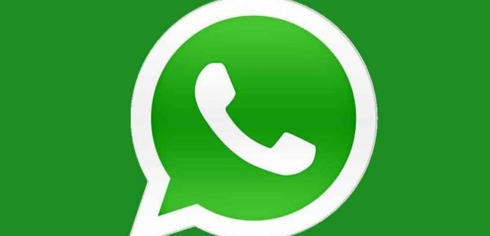 """تحديث وميزات جديدة لتطبيق #واتساب"""" تعرف عليها"""