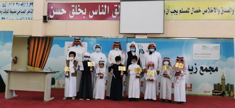 مدير تعليم #النماص يُكرّم الفائزين بمسابقة القراء العشرة بتعليم #تنومة