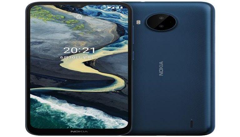 اطلاق هاتف #نوكيا الذكي C20 Plus الجديد.
