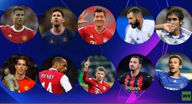 تعرف على أفضل عشرة هدافين في دوري أبطال أوروبا عبر التاريخ