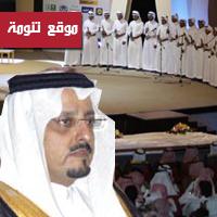 امير عسير يشرف حفل لجنة الأهالي بعسير