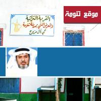 رجل الأعمال سعيد العسيري يقدم دعماً مادياً  لمتحف القرية التراثية بتنومة