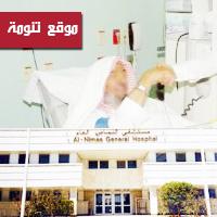 تركيب 100 سرير كهربائي في مستشفى النماص