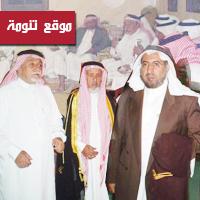 الشيخ علي بن دهمان يكرم الأستاذ الدكتور عبدالله أبو داهش