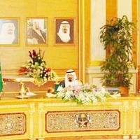 مجلس الوزراء يوافق على تعيين د. الشهري على وظيفة وزير مفوض